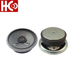 57mm 8ohm 0.5w 1 Watt small speaker