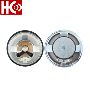 70mm IP65 8ohm 3W mylar cone speaker