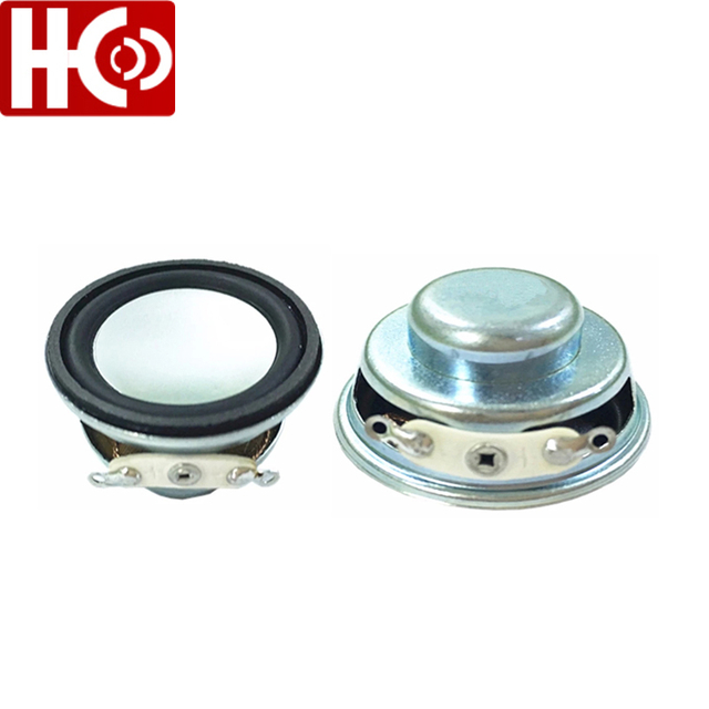 36mm 8 ohm 5w audio speaker driver unit
