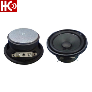 3.5 inch full range 8 ohm 20watt car audio speaker