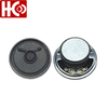 50mm 4ohm 3w audio speakers