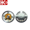 57mm 8ohm 0.5w outdoor speaker parts